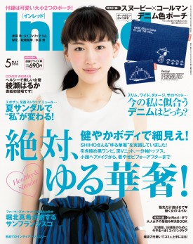 cover_003_201505_ll