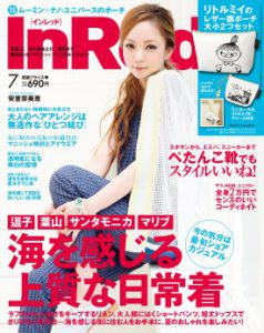 cover_003_201507_ll-5-238x300