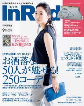 cover_003_201509_ll